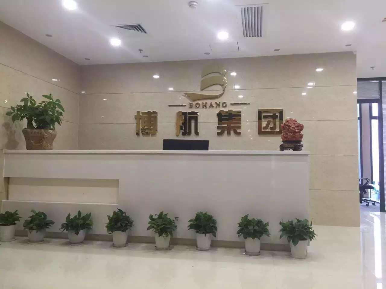 郴州博航有色金属经营有限公司