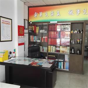 郴州市地质纸塑用品经营部