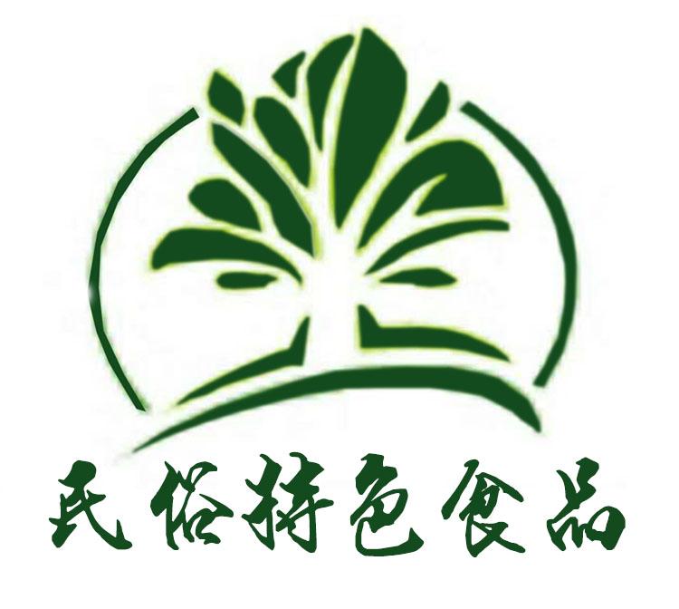 郴州市北湖区民俗特色食品商行