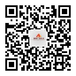 郴州市开发区辉煌广告标牌店