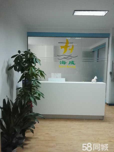 郴州市北湖区海成保健信息咨询中心