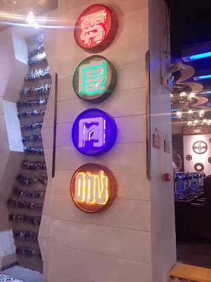 郴州零度网络会所