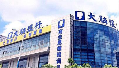 郴州市聚成企业管理咨询有限公司