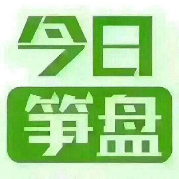 商铺出售-五岭广场旁临街旺铺月收租3000,回报快107㎡ 80万