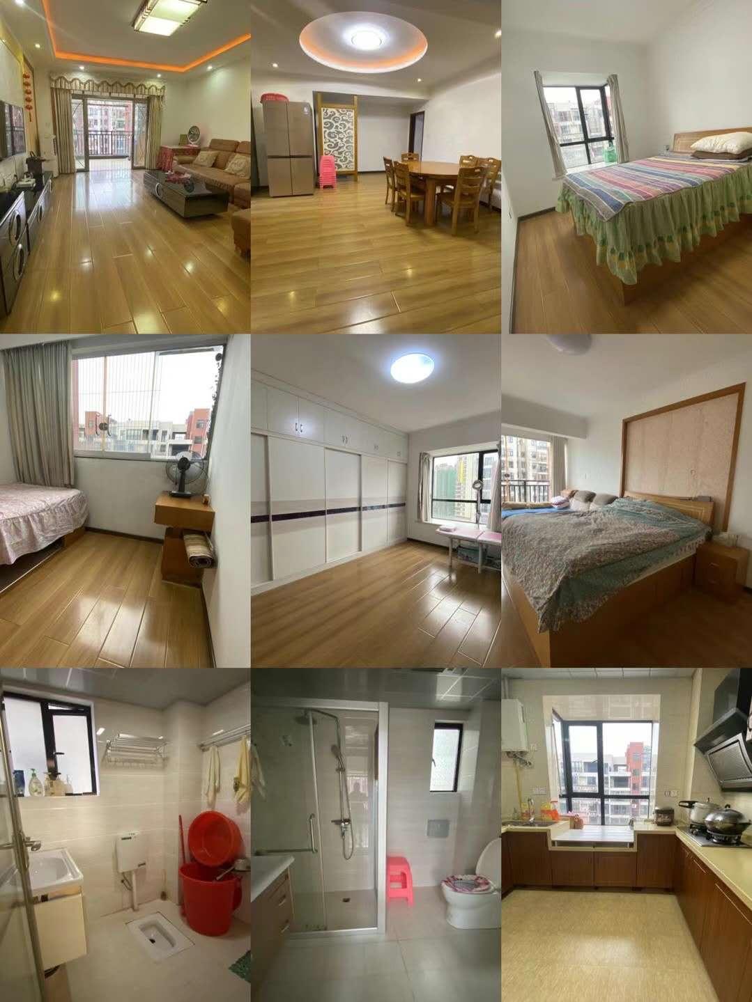 出售-郴州华宁春城 4室2厅2卫 144㎡ 93.8万 精装修