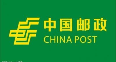 郴州市邮政快包局