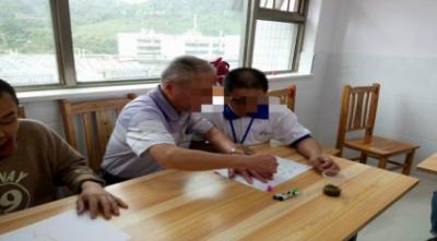 郴州市朝阳儿童康复训练中心