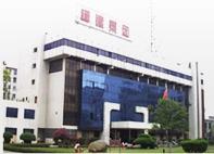 湖南省郴州建设工程集团有限公司
