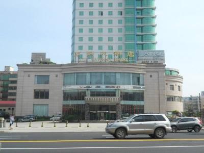 郴州万国大酒店有限责任公司
