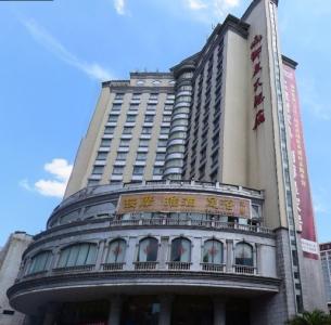 凯龙酒店水晶宫娱乐会所