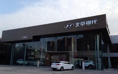 郴州京楚汽车服务有限公司