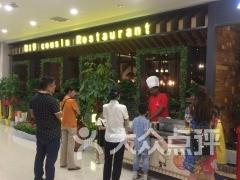 大表哥湘粤餐厅(维多利亚店)