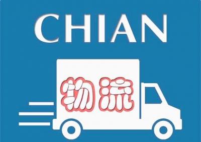 湖南湘港投资集团有限公司