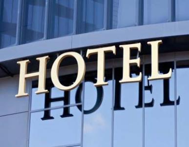 郴州喜来都商务酒店有限公司