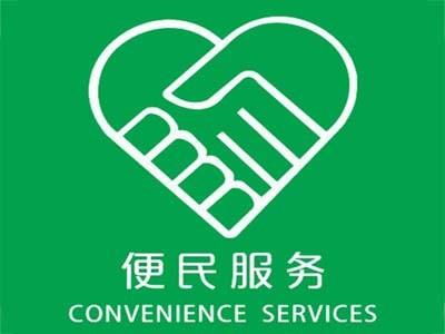 郴州湘鸿物业服务有限公司