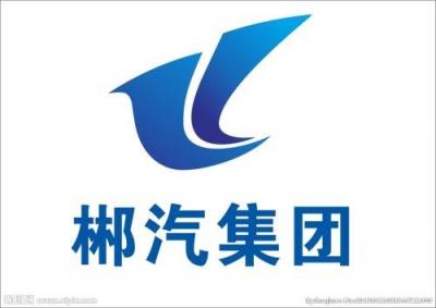 郴汽集团郴州城际大巴客运分公司
