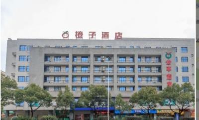 橙子酒店郴州天龙站店