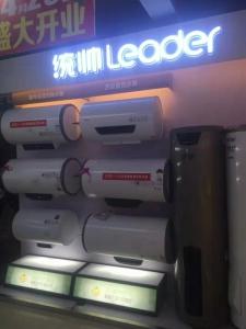 郴州君盛电器有限公司