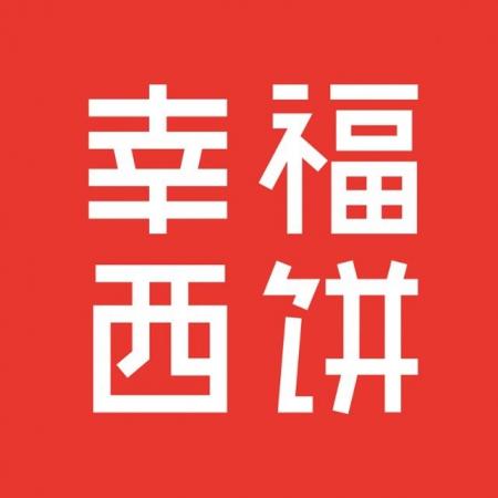 郴州市北湖区龙女幸福西饼店