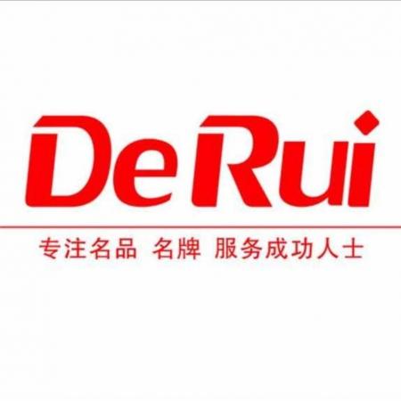 郴州市德瑞电器商贸有限公司