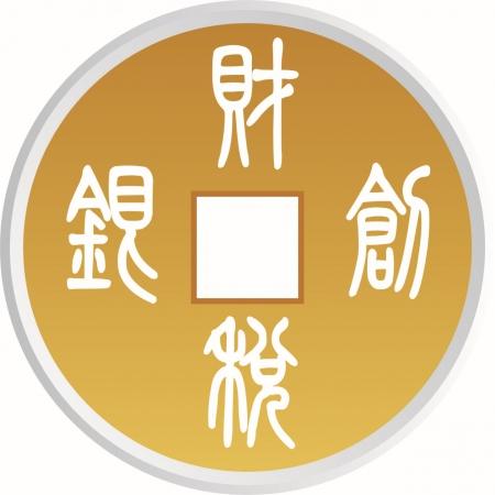 郴州银创财税服务有限公司-专业解决企业税务疑难