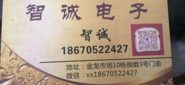 郴州有线机顶盒,户户通电视维修