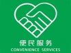 湖南中晟基业物业服务有限公司郴州分公司