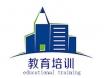 达西国际英语全外教培训机构