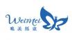 郴州唯美纸品贸易有限责任公司