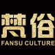 郴州市梵俗文化传播有限公司