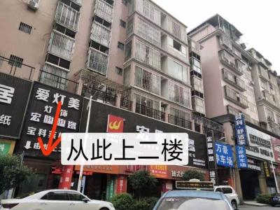 郴州宏陶陶瓷专卖店