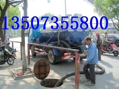 郴州365天可服务清理化粪池 疏通下水道 失物打捞135-0735-5800