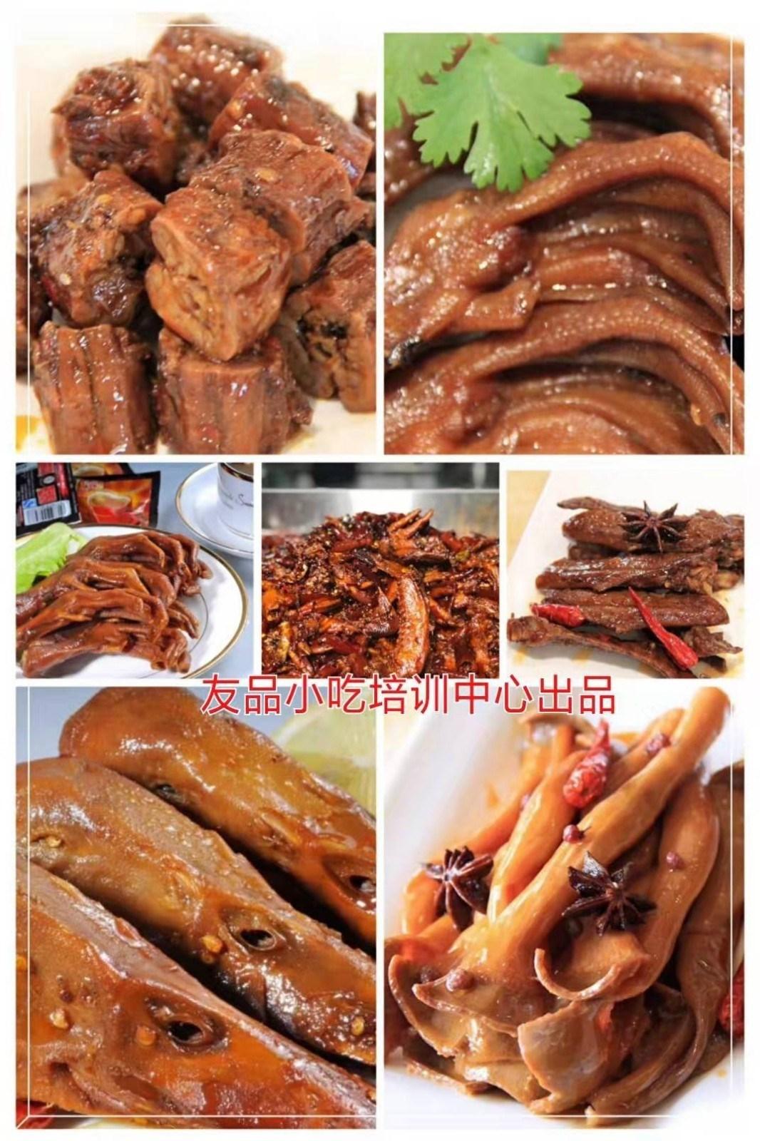 【郴州友品餐饮小吃培训】学长沙臭豆腐到哪里学 臭豆腐培训