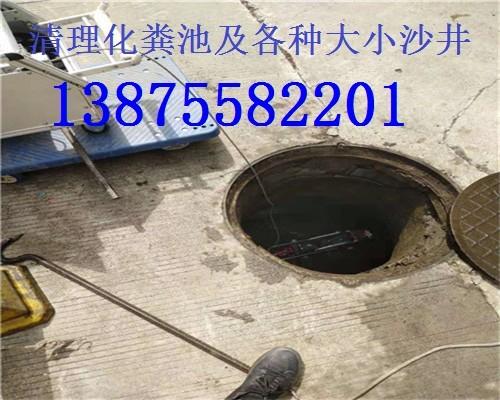 郴州化粪池清理价格/抽粪电话/管道清洗/疏通厕所马桶138-7558-2201