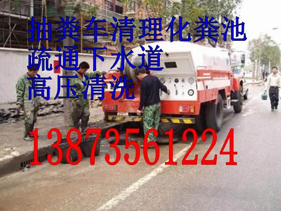 郴州高压清洗车清洗排污管 清理化粪池油池 疏通厕所138-7356-1224