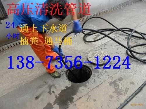 郴州专业清洗管道污水管 吸污车清理化粪池 疏通厕所138-7356-1224