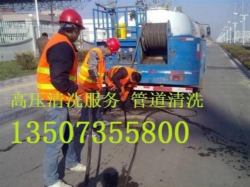 郴州市县乡镇可清理化粪池 疏通管道疑难下水道厨房管道135-0735-5800