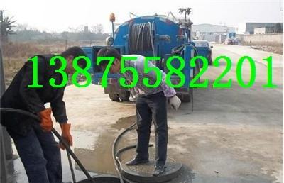 郴州清洗车疏通排水管污水管 清理化粪池/疏通厕所138-7558-2201