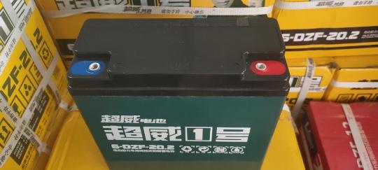 超威电池厂家直销