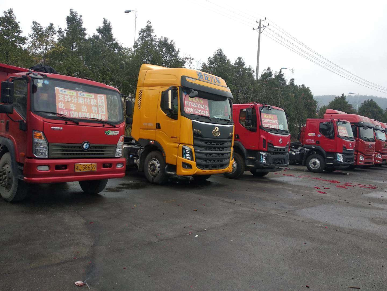 【郴州宏大二手车】专业收购各种货车、工程机械车