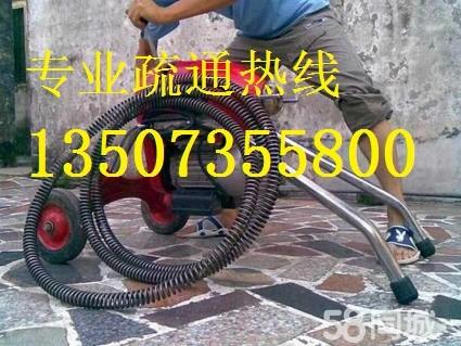 郴州下水道疏通公司电话郴州疏通马桶厕所厨房下水道135-0735-5800
