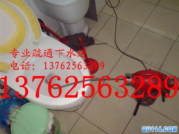 【郴州疏通】郴州市政管道清洗 高压射水清洗管道 疏通家庭管道137-6256-3289