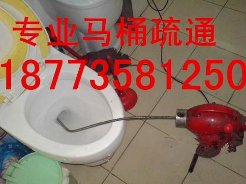 【郴州疏通】郴州同行价最低疏通管道 清洗管道 清理化粪池吸污187-7358-1250