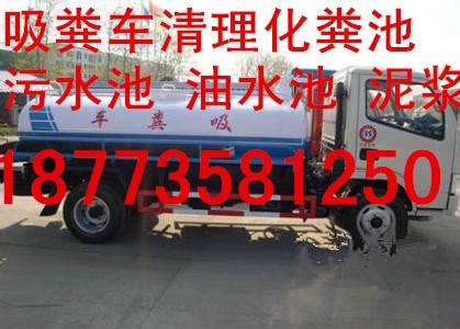 【郴州疏通】郴州企事业单位清理化粪池 工业管道清洗 疏通厕所187-7358-1250
