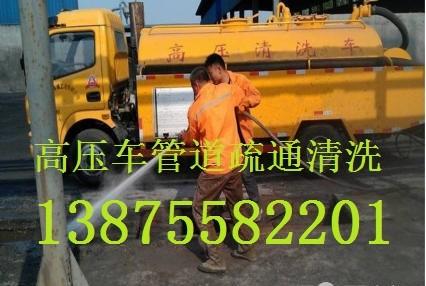 郴州维修下水道 高压车疏通学校小区大型管道 厕所疏通138-7558-2201