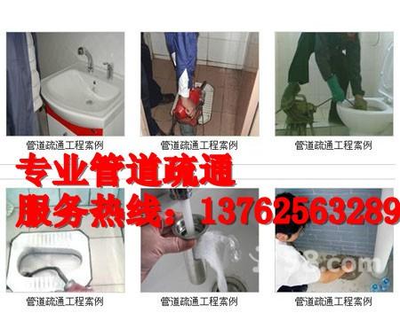 【郴州疏通】郴州6立方车清理化粪池 吸污 低价疏通下水道 打捞 137-6256-3289