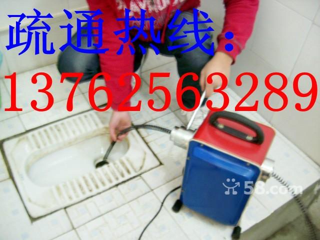 【郴州疏通】郴州县乡低价清理化粪池 雨水管阴沟疏通 物品打捞137-6256-3289
