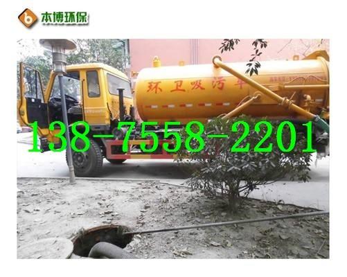 郴州全年无休清理化粪池 承包管道清洗 疏通厕所马桶138-7558-2201