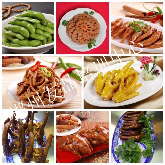 【郴州友品餐饮小吃培训】小吃行业,小投资大回报。