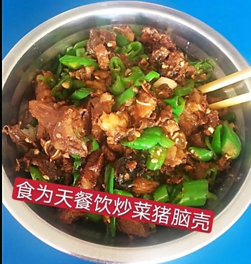 【郴州食为天餐饮培训】郴州哪里可以学猪脑壳盒饭炒菜?学费多少